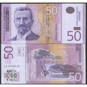 Srbija - 50 dinara - 2005 - UNC