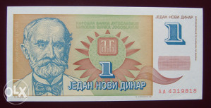 YU - 1 dinar - 1994 - UNC