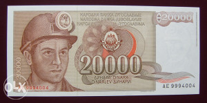 YU - 20.000 dinara - 1987 - UNC