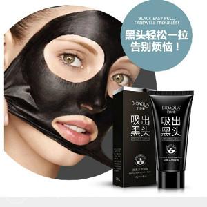 ***Akciska cijena*** Crna maska za lice ***Samo 25KM***