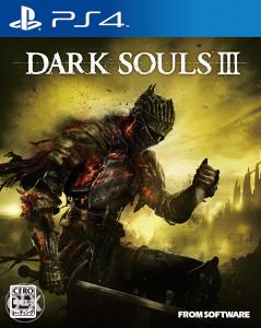 DARK SOULS 3 PS4+GRATIS HIT IGRE
