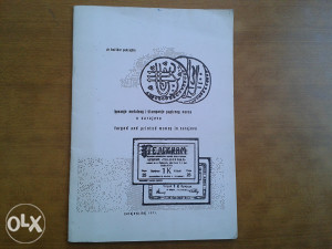 Kovanje metalnog i stampanje papirnog novca u Sarajevu
