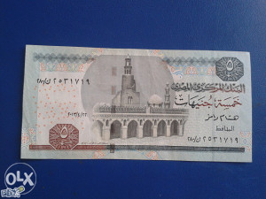 Novčanice EGIPAT