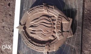 Grb SFRJ bronzani