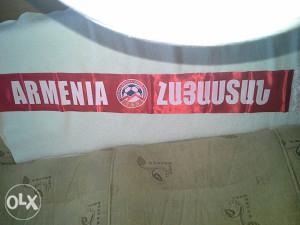 Sportski sal ARMENIJA