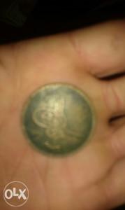 Stara kovanic