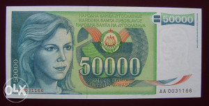 YU - 50.000 dinara - 1988 - UNC - serija AA