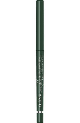 sminka kozmetika olovke za oci