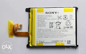 Baterija Sony xperia Z/M2/M2 Aqva/e3,originalna