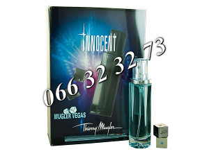 Thierry Mugler Innocent EDP 25ml + Kockice ... Ž 25 ml