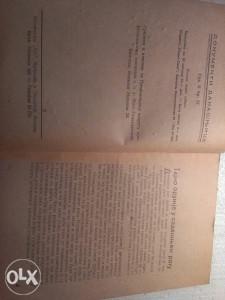 Knjiga SEDMA SILA 1940-godina
