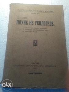 Knjiga GEOLOGIJA 1922-godina