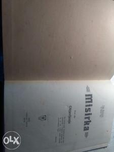 Knjiga 1919-godina MISIRKA