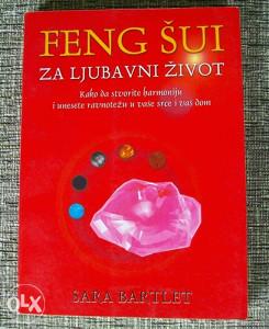 """Sarah Bartlett - """"Feng Shui"""""""