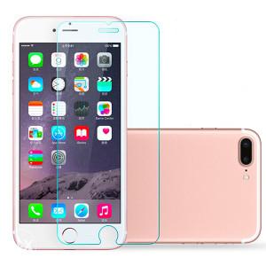 Zaštitno staklo za Apple iPhone 7 / 7 Plus