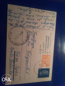 FIlatelija dopisnica 1951-godina