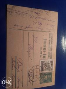 Filatelija dopisnica 1948-godina