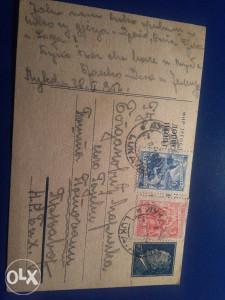 Filatelija dopisnica 1952-godina