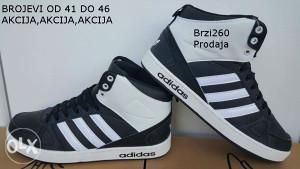 Adidas PATIKE DUBOKE Vas Brzi260