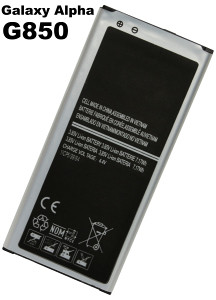 Baterija za Galaxy Alpha G850F 2500mAh ORGINALNA