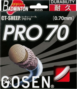 GOSEN Pro 70 - badminton špan
