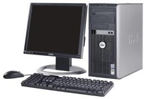Racunar, pc, kompjuter