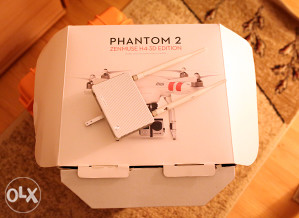 Dron - dji phantom