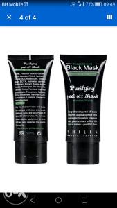 Black mask 50 ml