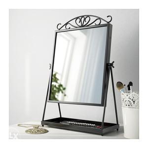 Ogledalo KARMSUND