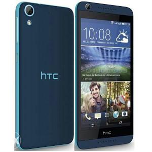 HTC DESIRE 626G+ NOVO FULL