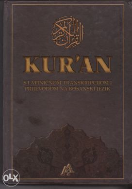 Kur'an s transkripcijom  -25%
