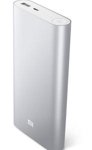 Externi punjac Power Bank Xiaomi 12000mAh