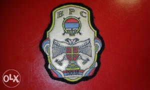Amblem 1. pionirskog bataljona VRS