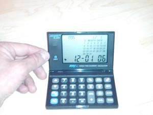 digitron jasonic