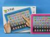 Multimedijalni Dečiji Tablet za učenje engleskog jezik