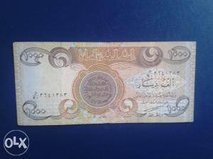 Novčanice IRAK