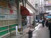 Stari Grad , poslovni prostor od 11 m2 na prodaju!