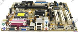 Maticna ploca Asus P5S800-VM