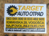 Dizna VW Touareg Tuareg T5 2.5 TDI 128KW