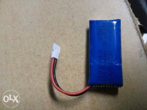 Baterija 500 MAh