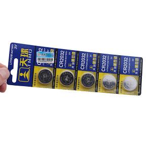 Litijum Button baterije CR2032, 3 V