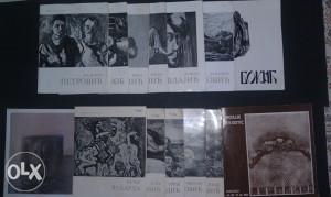 Katalozi likovnih umjetnika sa područja SFRJ