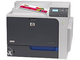 Printer HP Color LaserJet CP4525