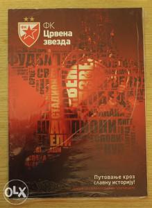 MT:S FK Crvena zvezda, Uvek u igri - prazan album