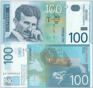 Srbija - 100 dinara - 2003 - UNC - jubilarna