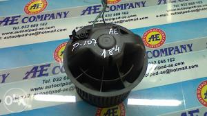Motoric ventilator grijanja Peugeot 107 N101812H AE 184