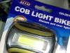 Biciklistička baterijska lampa COB LIGHT