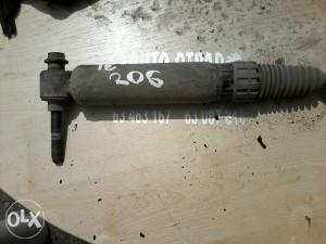 Zadnji amortizer peugeot 206 AUTO OTPAD CAKO
