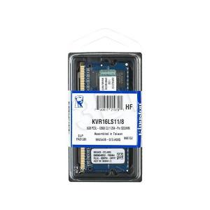 Ram memorija DDR3L 8GB 1600MHz Kingston (3575)