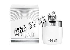 Mont Blanc Legend Spirit 100ml Tester ... M 100 ml